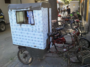 mobil home chinois