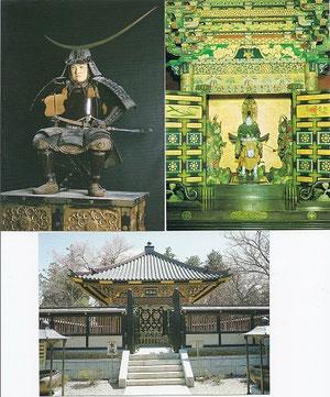 Scan von drei Postkarten