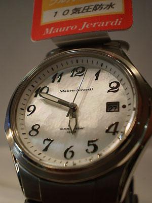 貝文字盤のチタンソーラー腕時計