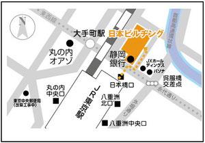 同志社大学東京オフィス