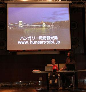 動画でみると迫力満点、実際に行くともっと凄いんだろうなあ。温泉・自然・お料理・ワイン・・・行ってみたい!!という方、詳細はハンガリー政府観光局のサイトへぞうぞ http://www.hungarytabi.jp/