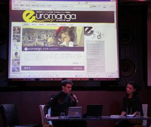 出版社HP紹介 http://www.euromanga.jp/ 本の立ち読みもできます