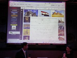 エジプト大使館ではパーティーが開催されます。皆さん是非来て下さい!詳細はこちらから http://www.embassy-avenue.jp/egypt/egyptian_bazaar_omote.pdf 当日は書籍の朗読はありませんが、世界の書籍朗読会としてグループ参加したい方はお申し込み下さい。