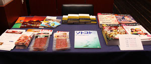 サラミや関連書籍の展示販売プレゼントなどもありました。