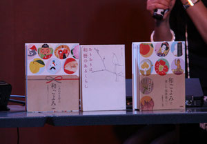 「幸せを呼ぶ和ごよみ」 日常の雑務に追われがちですが、日本の四季の移ろいを感じる暮らしも大切にしたいですね。世界に目を向けると共に日本の伝統行事も見つめなおしたいものです。