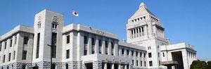国会と日銀の見学
