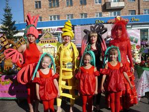День Минусинского помидора-традиционный ежегодный городской праздник