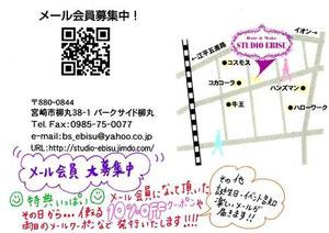 QRコードです!!!