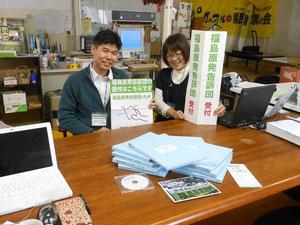 2012年11月、佐賀事務所にて九州の告訴人名簿発送作業の様子です!