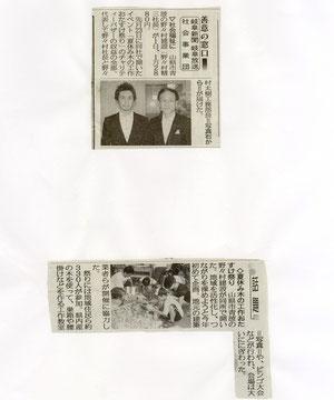 左官アート・岐阜のデザイナーズ住宅