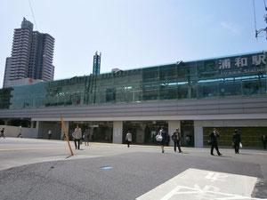 きれいになった浦和駅