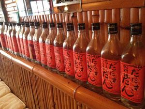 赤いボトルの「米焼酎」