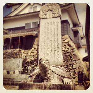 Okazaki Castle.
