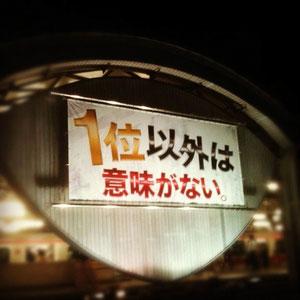 No.1 Shibuya Sta.
