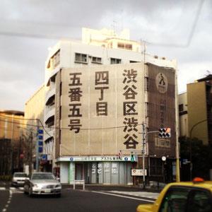 4-5-5,Shibuya,Shibuya-ku