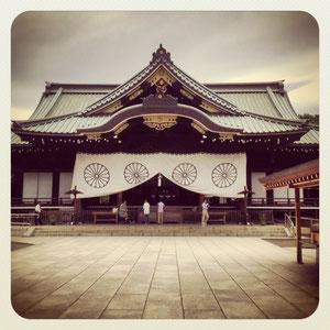 Y-Shrine