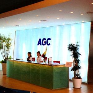 AGC Information