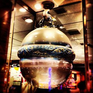 Tokyo Sta. Gin-no-suzu.