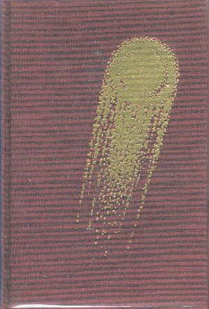 N° 2, Van Vogt, Les armureries d'Isher