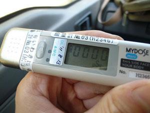 役場から借りた個人線量計