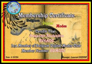 BDM Certificate #0221