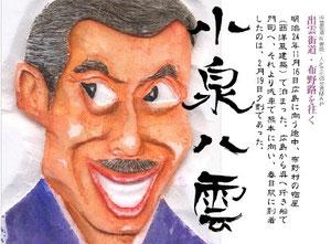 Kenkichiページ - kenkichi ペー...