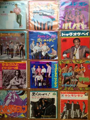 郷田哲也さん放出シングル盤。