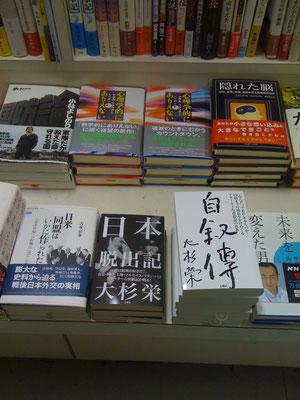 放文社のあったNHK放送センター1Fに、Book Cumu が出店。同チェーンは、ほかに朝日新聞、読売新聞にも店をかまえる。つぎは毎日新聞にも来てくれないかなー、という声も。