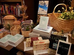 蔦屋書店のT-TRAVELでは、リガ旅行も手配できるそうです。