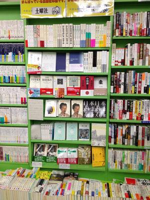 学生のころ、アルバイトの面接で落とされた思い出の書店に自社の本が並ぶ。Yさんこと大盛堂書店の山本亮さんは、読売新聞社「本よみうり堂」でも好評連載中です。