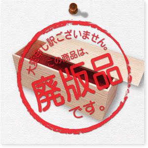 YA寿司折シリーズ