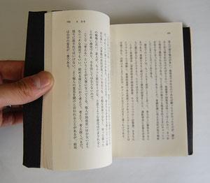 もちろん小さな文庫本だって対応します