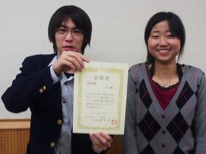 全日本ディベート選手権。ブロック突破は一歩及びませんでしたが、奨励賞を受賞しました!