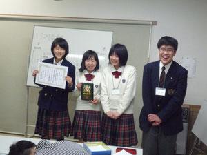 準優勝の「創価中学校A」チームです!