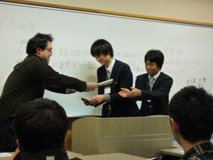 CoDA賞の表彰です
