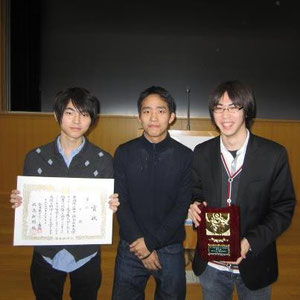 全日本学生大会。今年は3位という結果です。色々と勉強となった大会となりました。