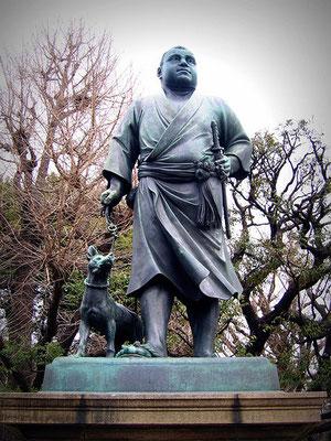 """Saigo Takamori. """"El último samurai""""."""