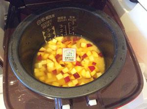 大阪兵庫で家事代行サービスの食事作りの朝食でサツマイモご飯