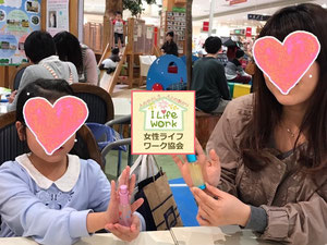 大阪・兵庫の親子イベントでアロマクラフト教室2