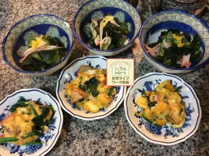 大阪・兵庫の家事代行サービス夕食料理代行上手に素材を使いこなす
