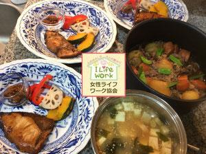 大阪兵庫で家政婦・家事代行サービスで食事作り夕食は魚の照り焼き