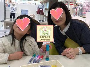 大阪・兵庫の親子イベントでアロマクラフト教室1