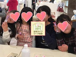 大阪・兵庫の親子イベントでアロマクラフト教室3
