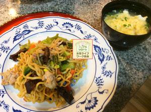 大阪兵庫で家事代行サービスの食事作りで焼きそばとスープ