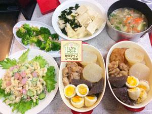 大阪兵庫で家事代行サービスで食事作り家政婦夕食作りでおでん
