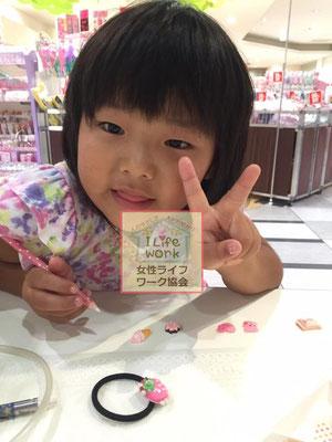 ワークショップ開催コミュニティ【関西】