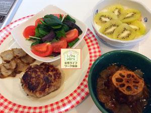 大阪兵庫で家事代行サービスの夕食作りでアジのハンバーグ