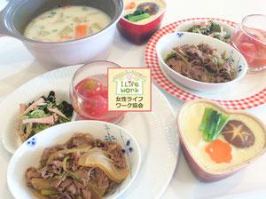 大阪兵庫で家事代行なら女性ライフワーク協会へお任せください