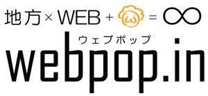 webpop.in