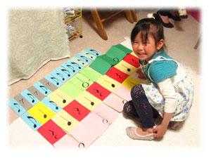 横浜市青葉区青葉台バイオリン・ビオラ教室子供 音符カードのレッスン画像